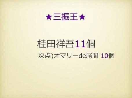 14122717.jpg
