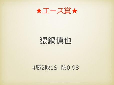 ilovepdf_com-22.jpg