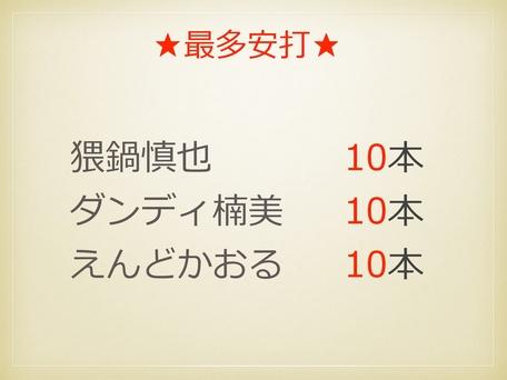 ilovepdf_com-27.jpg