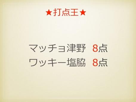 ilovepdf_com-28.jpg