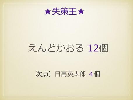 ilovepdf_com-31.jpg