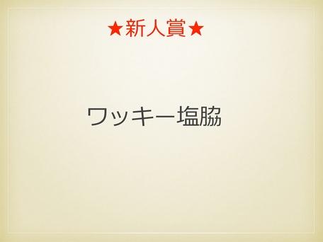 ilovepdf_com-33.jpg