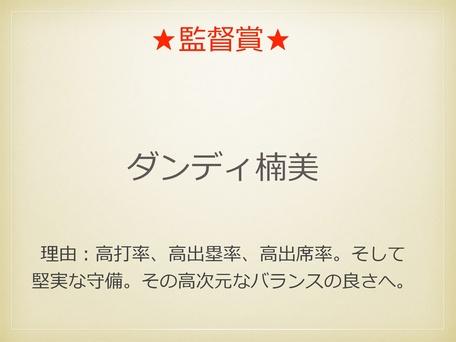ilovepdf_com-35.jpg