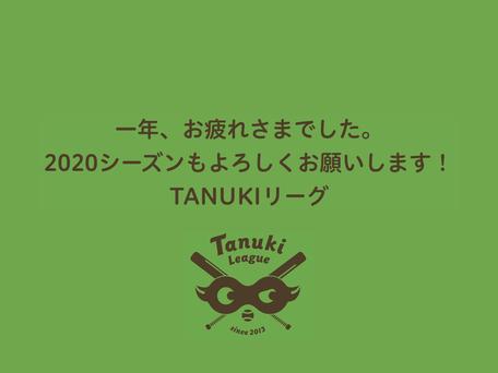 TANUK2019.029.jpeg